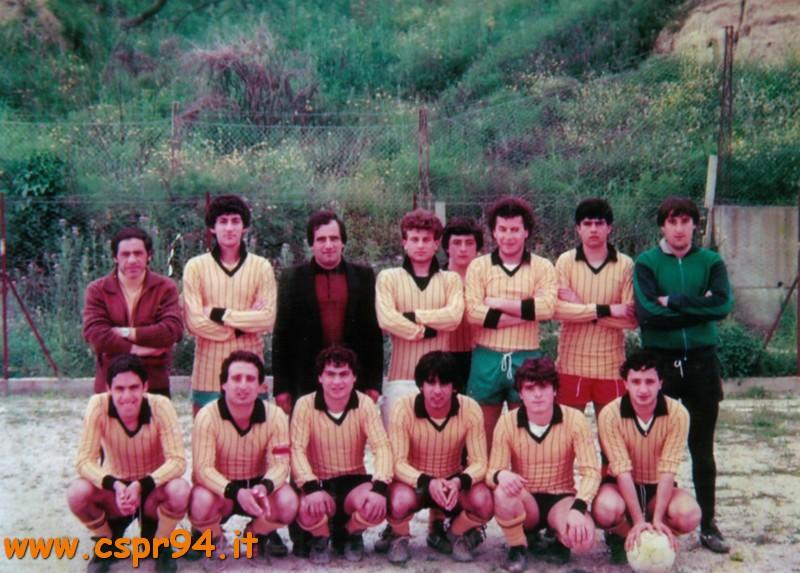 cspr94- 1981
